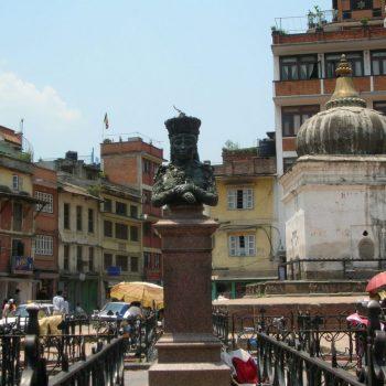 Катманду площадь Дарбар