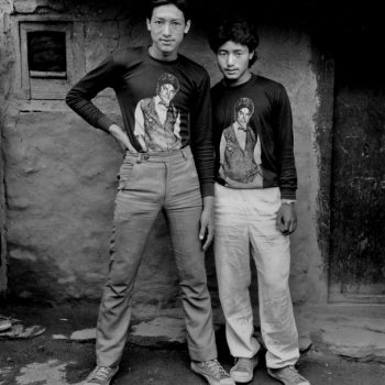 Фото Непальцев