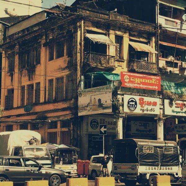 Дома Янгона