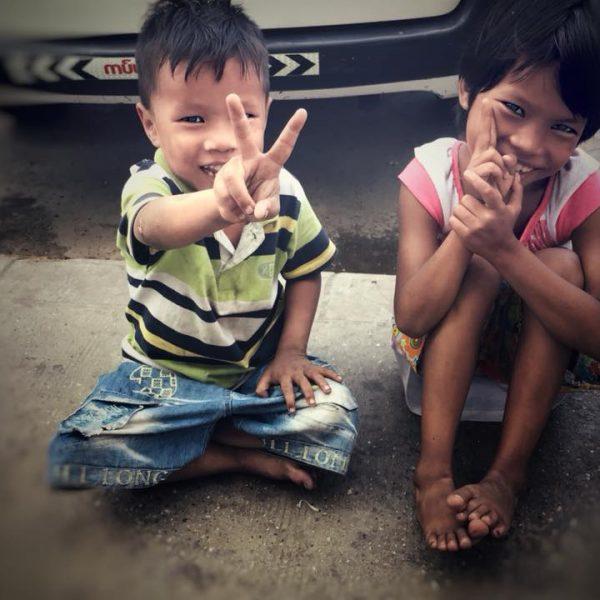Янгонцы