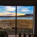 Дом в Исландии