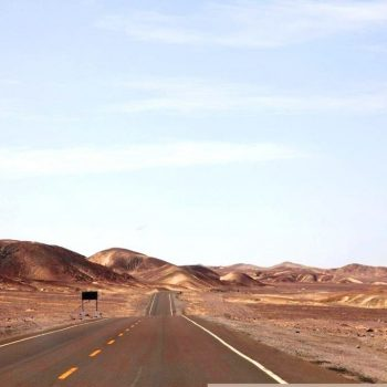 Дорога-в-горы, Перу