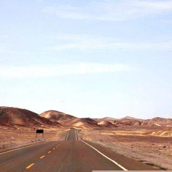 Перу, дорога в Арекипа