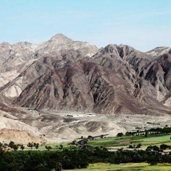 горы Арекипу, Перу