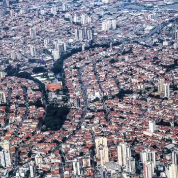 Бразилия, вид на Сан-Паулу