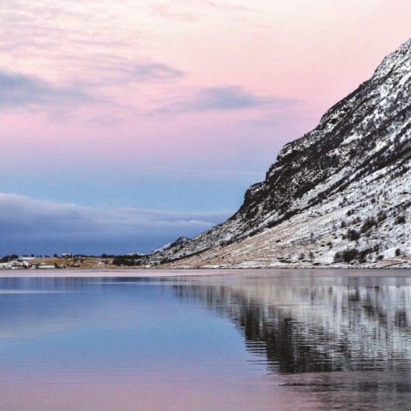 Залив, Норвегия