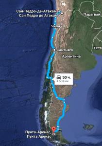 Весь маршрут по Чили
