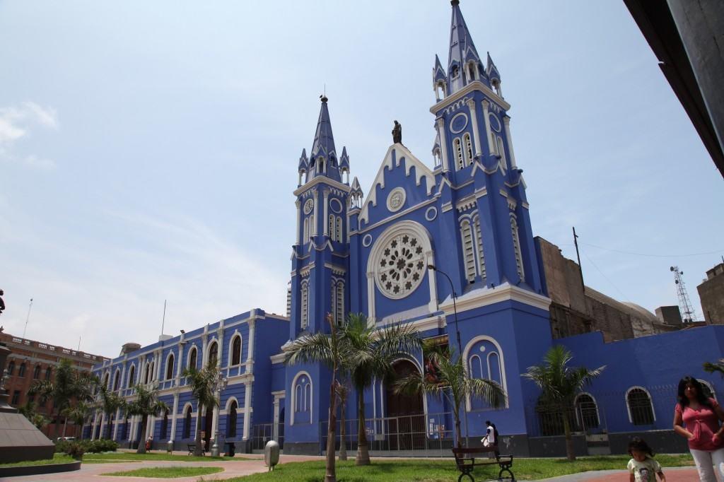 Лима, красивый собор, Перу