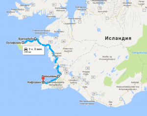 исландия, карта путешествия