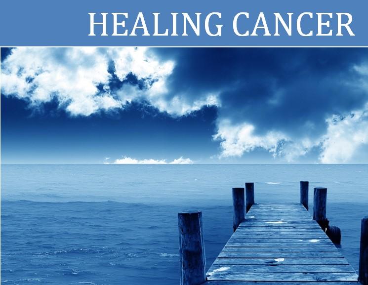 Работа с раком