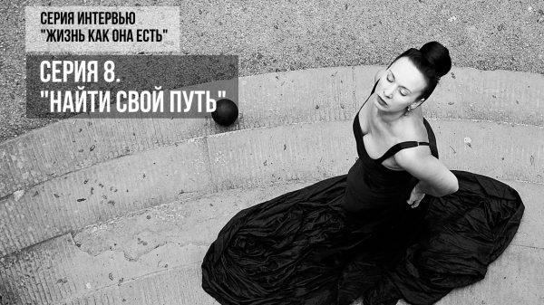 youtube канал елены павличенко